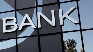 Αυστηρότερα κριτήρια από το ΤΧΣ για τη στελέχωση των τραπεζικών διοικήσεων