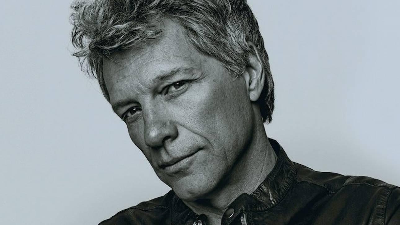 Bon Jovi εναντίον Black Panther: σημειώσατε ένα