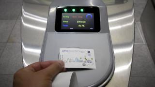 Ο ΟΑΣΑ διένειμε 8.000 δωρεάν ανώνυμες κάρτες ATH.ENA Card