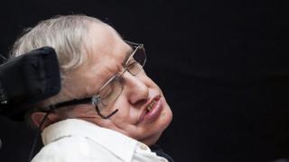 Ο Χόκινγκ «ταράζει τα νερά» της επιστήμης: Ξέρει τι υπήρχε πριν το Big Bang