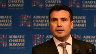 Υπογραφή διεθνούς συμφωνίας και όχι αλλαγή του Συντάγματος προτείνει ο Ζάεφ
