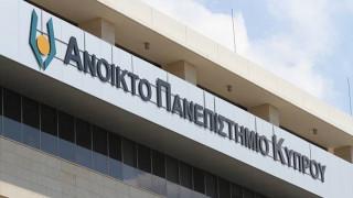 Το Ανοικτό Πανεπιστήμιο Κύπρου σε ημερίδες παρουσίασης των Κυπριακών Πανεπιστημίων στην Ελλάδα