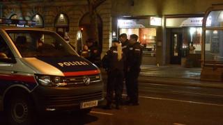 Αυστρία: Τέσσερις τραυματίες σε δύο επιθέσεις με μαχαίρι στη Βιέννη