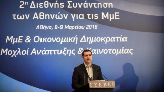 Τσίπρας: Έχουμε οδικό χάρτη για την αποκλιμάκωση της φορολογίας