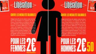 Παγκόσμια Ημέρα Γυναίκας 2018: H Liberation κρίνει το μισθολογικό χάσμα με μία απλή κίνηση