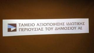 ΤΑΙΠΕΔ: Τα τρία επενδυτικά σχήματα που ενδιαφέρονται για τη μαρίνα της Χίου