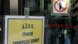 ΑΣΕΠ: Ξεκίνησαν οι υποβολές αιτήσεων για 8.166 προσλήψεις στους δήμους