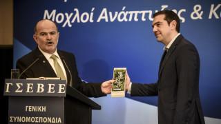 Μήνυμα του Τσίπρα στην Τουρκία με αφορμή ένα κλαδί ελιάς
