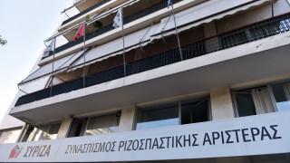 ΣΥΡΙΖΑ: Ακροδεξιό παραλήρημα το άρθρο του Σαμαρά στους FT