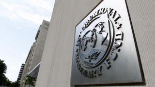 Με «όρους» ΔΝΤ η επίτευξη των στόχων του ελληνικού προγράμματος