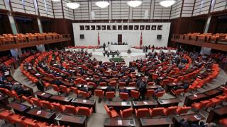 Ένταση και ξύλο στην τουρκική Βουλή με αφορμή την επιχείρηση στην Αφρίν