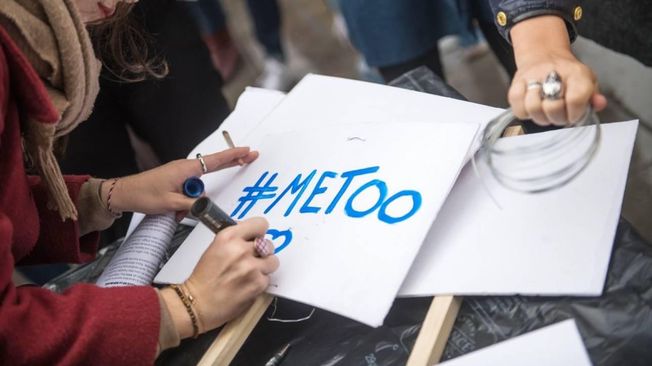 Το σκάνδαλο #MeToo συγκλονίζει και τη Νότια Κορέα – Νεκρός γνωστός ηθοποιός