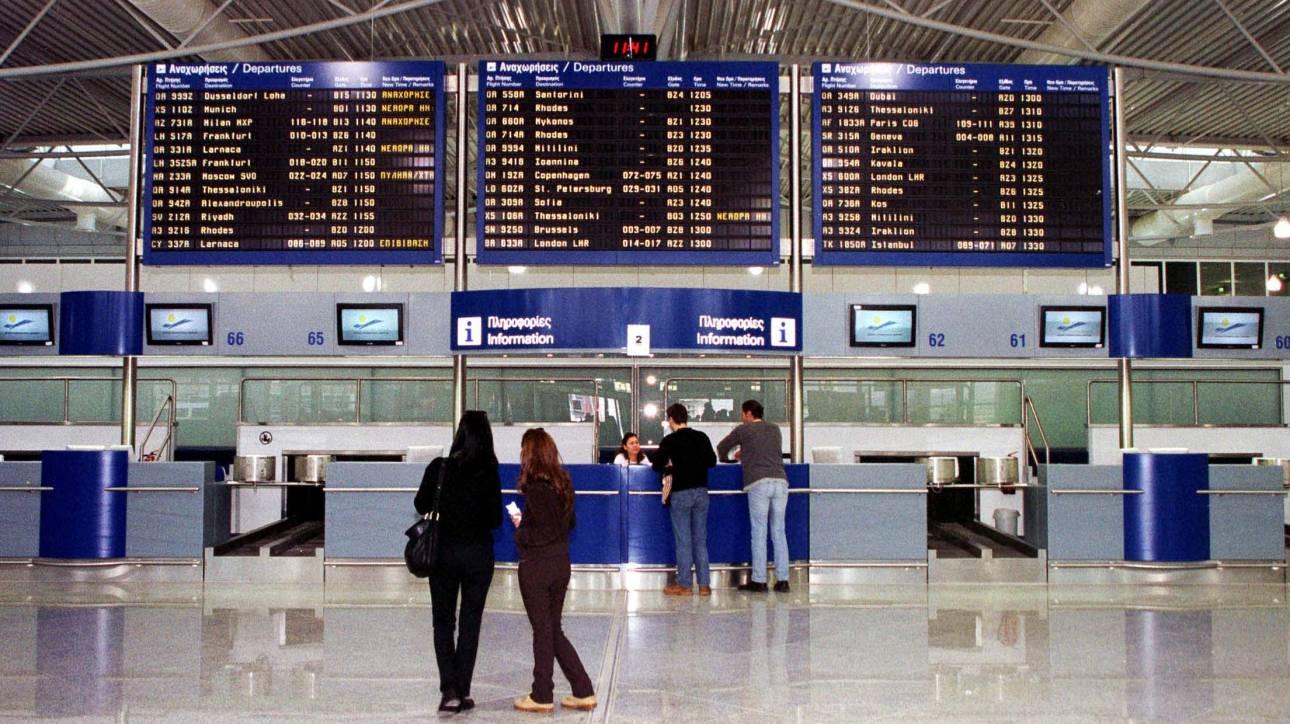 Αναστάτωση στο Ελευθέριος Βενιζέλος: Αεροσκάφος επέστρεψε εκτάκτως μετά από οσμή καπνού