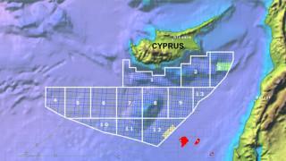 Με αntinavtex απάντησε η Κύπρος στη νέα τουρκική πρόκληση