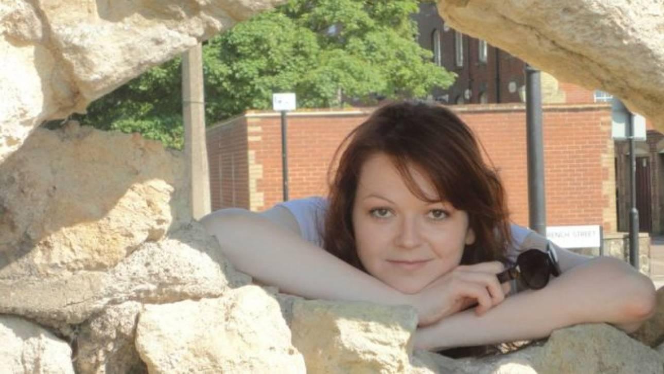 Γιούλια Σκριπάλ: Ποια είναι η κόρη του Ρώσου πρώην διπλού κατασκόπου που δηλητηριάστηκε