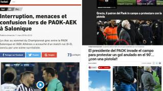Πώς είδαν τα διεθνή μέσα ενημέρωσης τα γεγονότα της Τούμπας