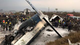 Αεροσκάφος συνετρίβη στο αεροδρόμιο του Κατμαντού