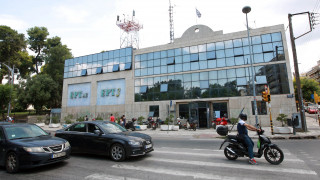 Προκαταρκτική έρευνα για την εισβολή οπαδών του ΠΑΟΚ στην ΕΡΤ3