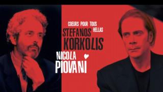 Νicola Piovani - Στέφανος Κορκολής: Μαζί για μια βραδιά αφιερωμένη στο Coeurs pour Tous Hellas