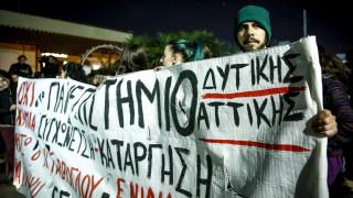 Μικροένταση σε συγκέντρωση φοιτητών που αντιδρούν στην ίδρυση του Πανεπιστημίου Δυτικής Αττικής