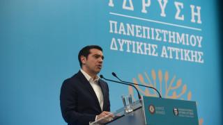 Τσίπρας: Φάρος εκπαίδευσης, μόρφωσης και πολιτισμού το Πανεπιστήμιο Δυτικής Αττικής
