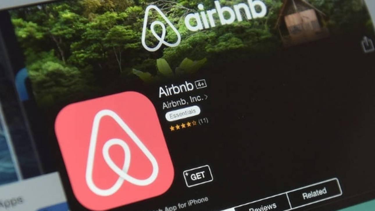 Ανοίγει η πλατφόρμα της ΑΑΔΕ για όσους μισθώνουν ακίνητα μέσω Airbnb