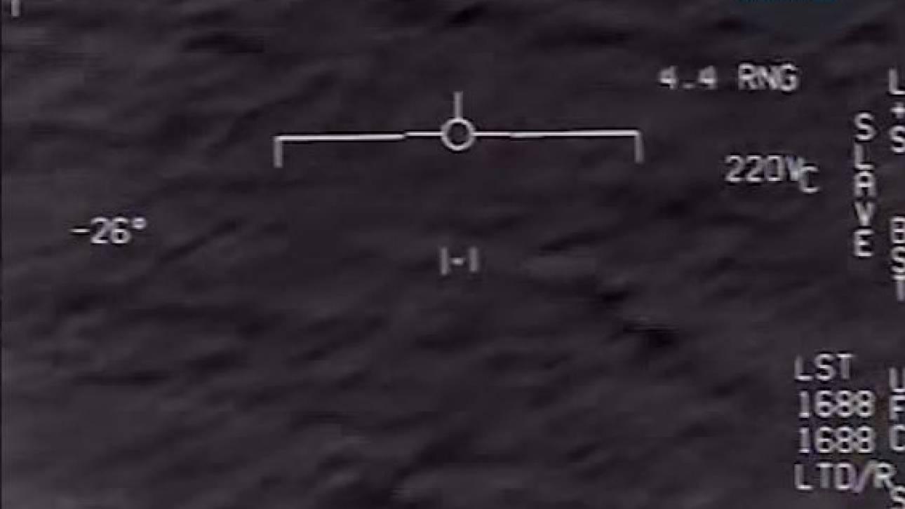 Καρέ-καρέ η συνάντηση Αμερικανών πιλότων με ένα UFO;