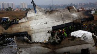 Αεροπορικό δυστύχημα Νεπάλ: Η επικοινωνία πιλότων και πύργου ελέγχου στο επίκεντρο της έρευνας
