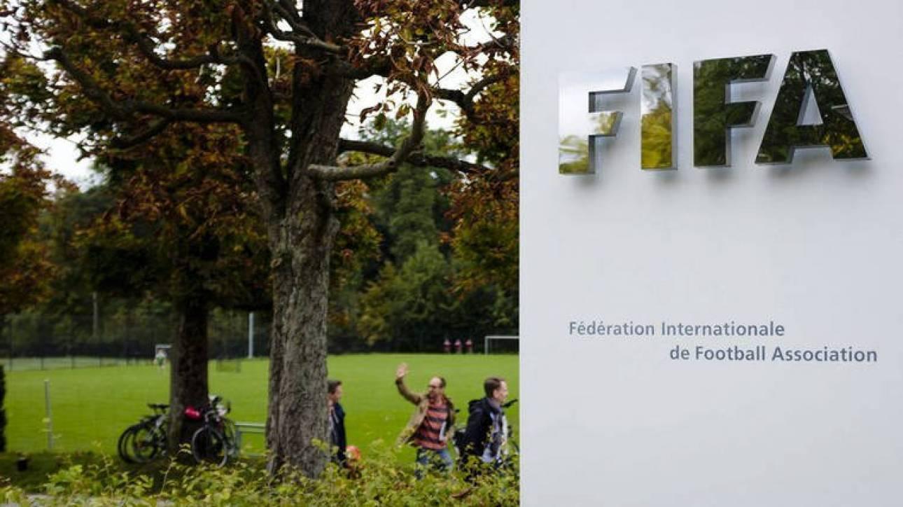 FIFA προς Βασιλειάδη: Να εξαλειφθούν όλες οι πράξεις βίας