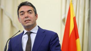 Ντιμιτρόφ: Ελλάδα και πΓΔΜ πρέπει να μοιραστούν την «πολιτιστική κληρονομιά της Μακεδονίας»