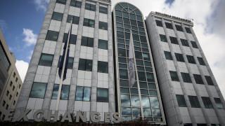 Χρηματιστήριο: Με μικρή υποχώρηση έκλεισε η σημερινή συνεδρίαση