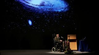 Η θεωρία του Στίβεν Χόκινγκ που τάραξε τα «νερά» της επιστήμης