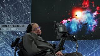 Στίβεν Χόκινγκ: Ο άνθρωπος που νίκησε τον χρόνο και «κατέκτησε» το σύμπαν