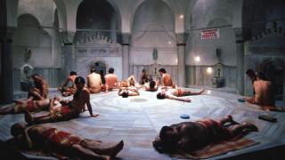 Η αυθεντική εμπειρία παραδοσιακού χαμάμ βρίσκεται στην Κωνσταντινούπολη
