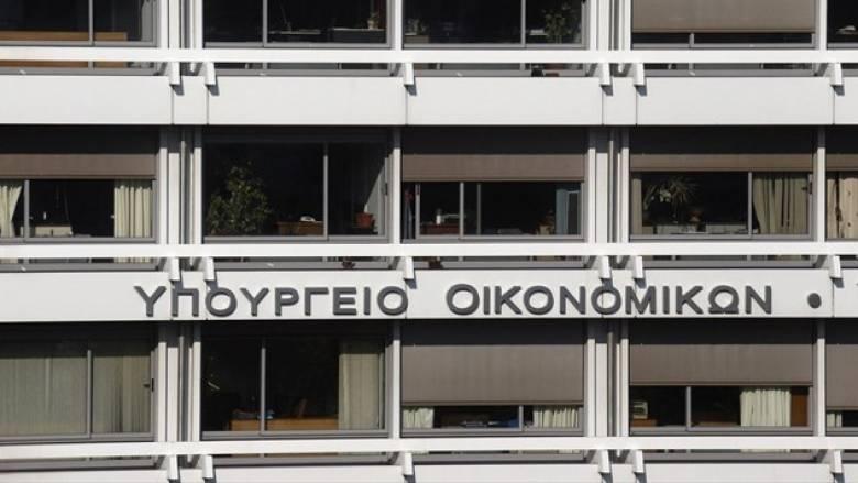 Πρωτογενές πλεόνασμα 2,75 δισ. ευρώ στο τέλος Φεβρουαρίου