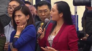 Κινέζα δημοσιογράφος έβαλε «φωτιά» στο διαδίκτυο!
