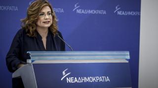 Σπυράκη: Η ΝΔ εργάζεται για να επανέλθει η νομιμότητα και στο ποδόσφαιρο