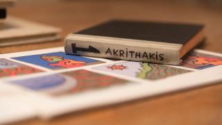 Αθήνα 2018 Παγκόσμια Πρωτεύουσα Βιβλίου: η κόρη του Αλέξη Ακριθάκη αφηγείται τις ιστορίες του