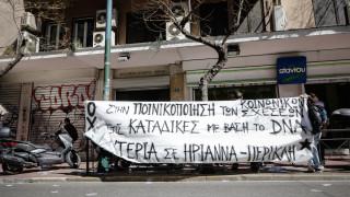 Παρέμβαση αντιεξουσιαστών στο ΔΣΑ για την Ηριάννα και τον Περικλή
