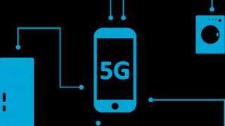 Η πρώτη πόλη της Ελλάδας με τεχνολογία 5G είναι τα Τρίκαλα