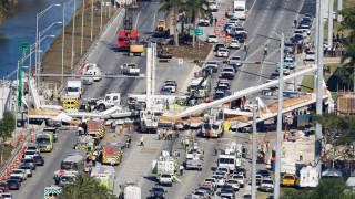 Τέσσερις οι νεκροί από την κατάρρευση της πεζογέφυρας στο Μαϊάμι