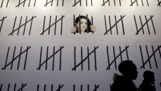 Banksy: επιτίθεται στον Ερντογάν με καμπάνια εναντίον του στο Instagram για τη Ζεχρά Ντογάν