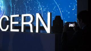 Στην «ώρα μηδέν» του σύμπαντος θέλει να φτάσει το CERN με δύο νέας γενιάς επιταχυντές