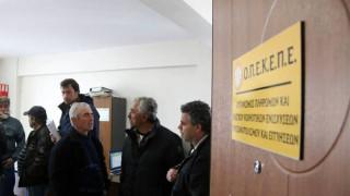 ΟΠΕΚΕΠΕ: Καταβλήθηκαν 11 εκατ. ευρώ σε 1.585 δικαιούχους