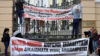 Πορεία και συγκέντρωση διαμαρτυρίας εκπαιδευτικών στη Θεσσαλονίκη