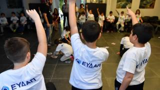 Ο Σταγονούλης: Το περιβαλλοντικό πρόγραμμα της ΕΥΔΑΠ που ευαισθητοποιεί τη νέα γενιά