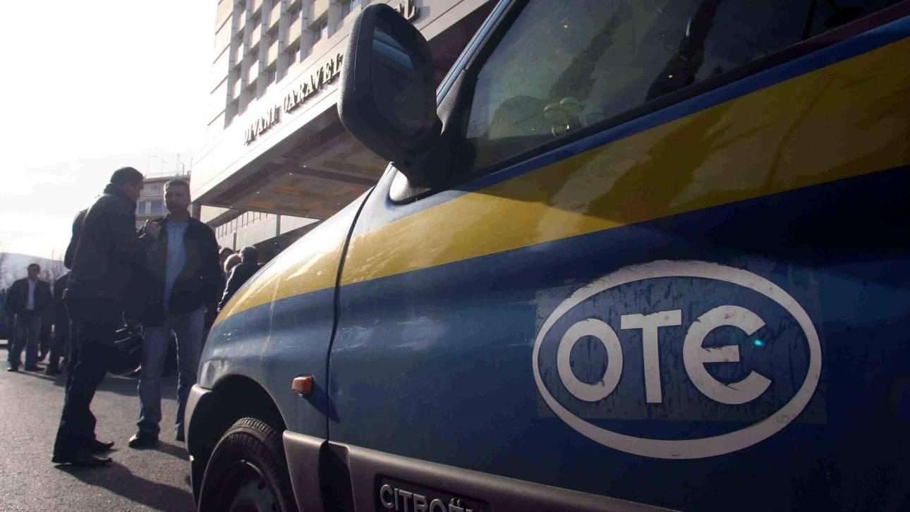 Ενεργοποίηση δικαιώματος προτίμησης της Deutsche Telekom για το 5% του ΟΤΕ