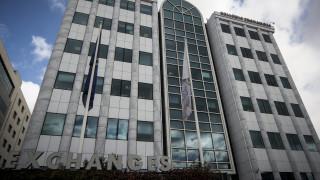 Χρηματιστήριο: Με ήπια υποχώρηση έκλεισε η σημερινή συνεδρίαση