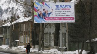 Η Ουκρανία δεν επιτρέπει στους Ρώσους πολίτες να ψηφίσουν στις προσεχείς εκλογές