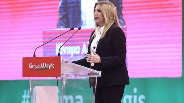 Γεννηματά: Ιδρύουμε το Κίνημα Αλλαγής - Ανένδοτος αγώνας για την ισχυρή Ελλάδα